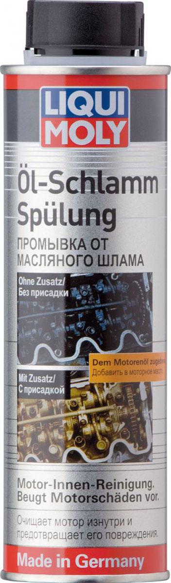 Промывка Liqui Moly Oil-Schlamm-Spulung , 0,3 л цена