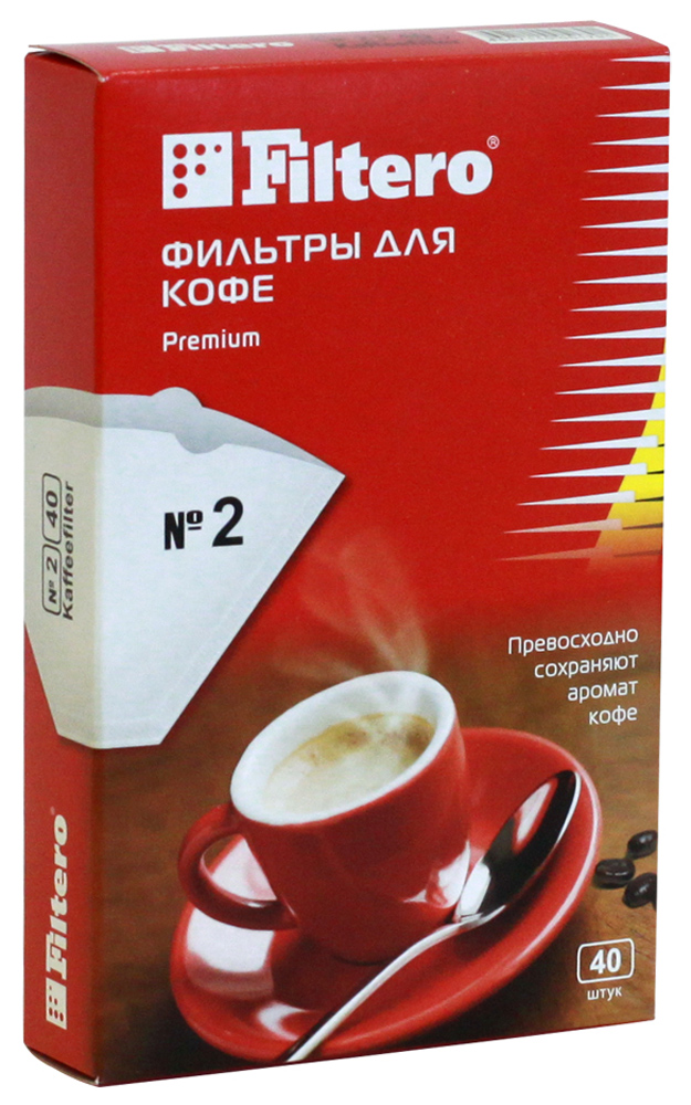 Filtero Premium №2 фильтры для кофеварок, 40 шт берардо г команда мечты
