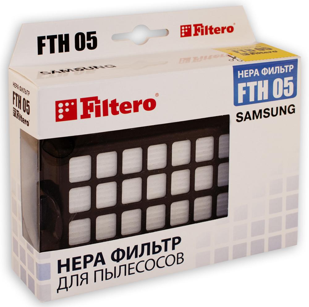 Filtero FTH 05 фильтр для пылесосов Samsung нера фильтр filtero fth 70 phi 1 шт для пылесосов philips фильтр filtero fth 70 уровня фильтрации нера н 12
