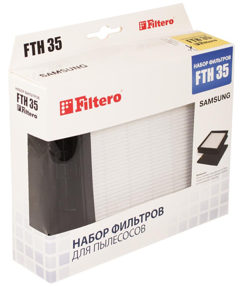 Filtero FTH 35 набор фильтров для пылесосов Samsung filtero fth 72 phi набор фильтров для philips
