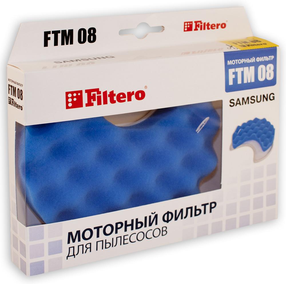 купить Filtero FTM 08 моторный фильтр для пылесосов по цене 590 рублей
