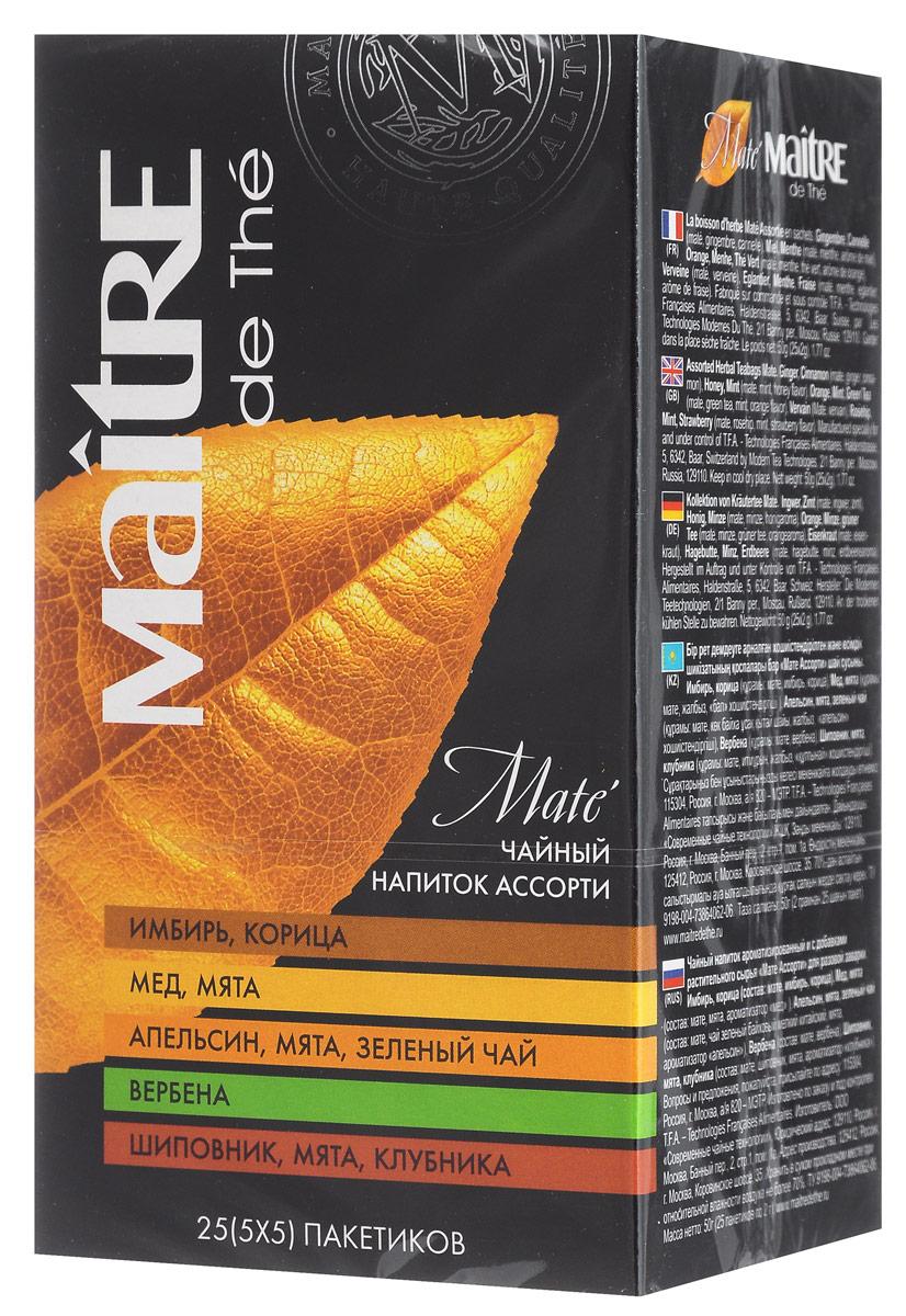 Maitre Мате чайный напиток в пакетиках, 25 шт все цены