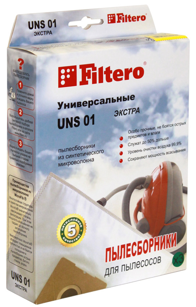 Filtero UNS 01 Экстра мешок-пылесборник, 3 шт пылесборник filtero uns 01 3 экстра
