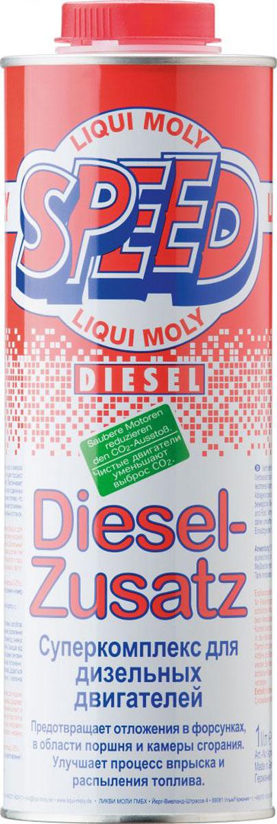 Суперкомплекс для дизельных двигателей Liqui Moly