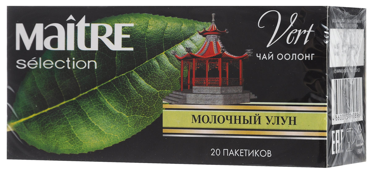 Maitre Молочный улун зеленый чай в пакетиках, 20 шт