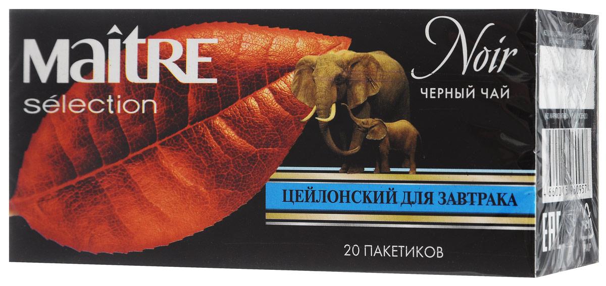 Maitre Цейлонский черный чай в пакетиках, 20 шт цена 2017