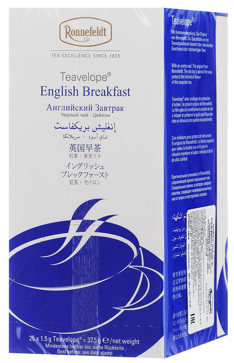 Ronnefeldt Английский завтрак черный чай в пакетиках, 25 шт чай eilles английский завтрак био черный 20 пакетиков пирамидок