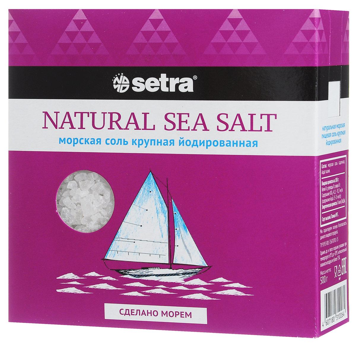 Setra соль морская крупная йодированная, 500 г соль setra морская мелкая йодированная 500 г