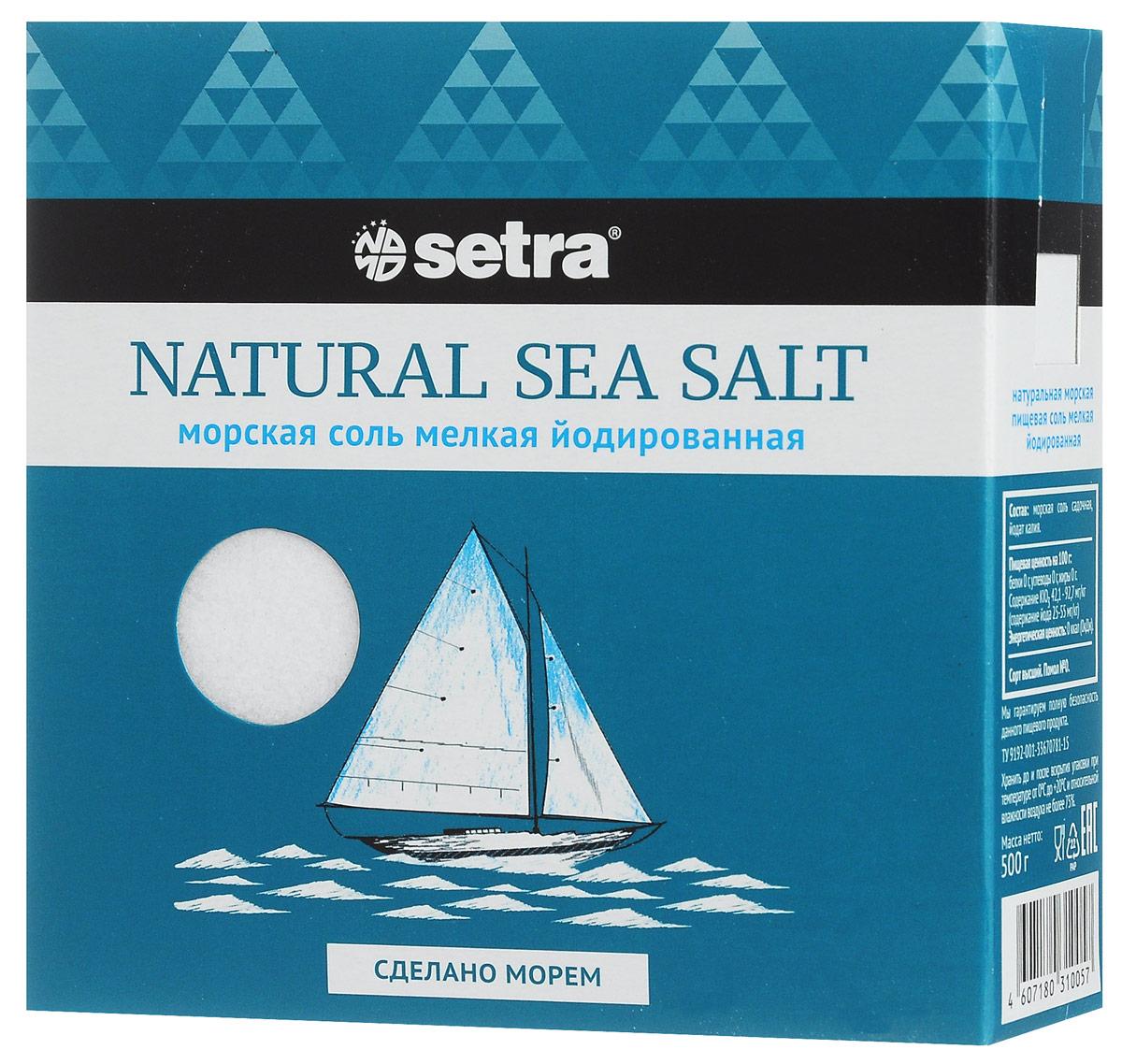 Setra соль морская мелкая йодированная, 500 г цена