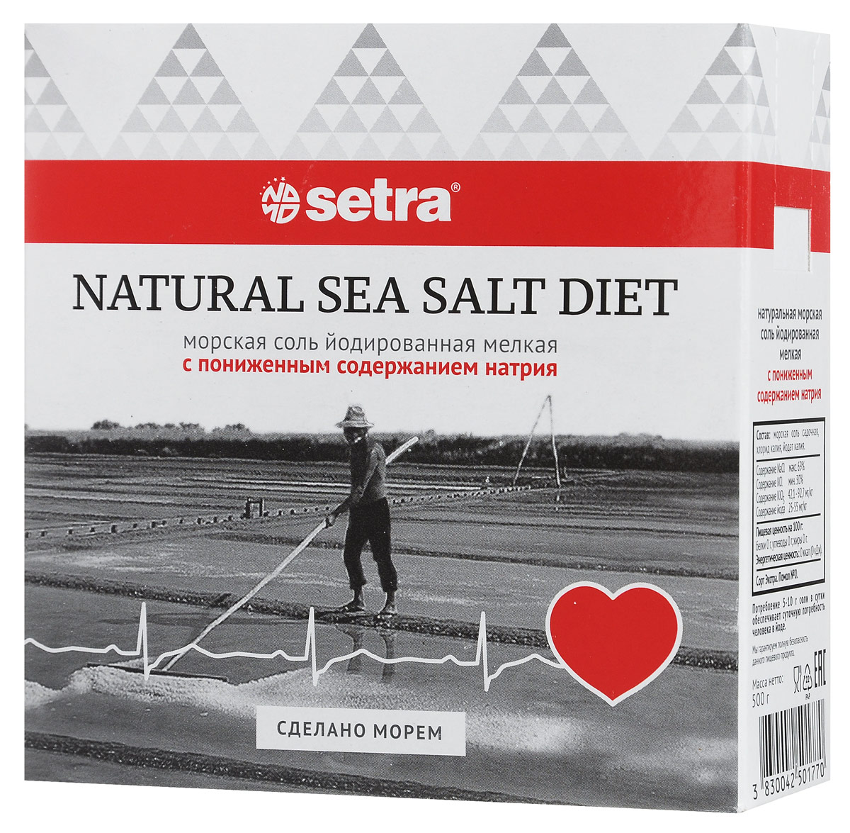 Setra соль морская мелкая йодированная с пониженным содержанием натрия, 500 г соль setra морская мелкая йодированная 500 г