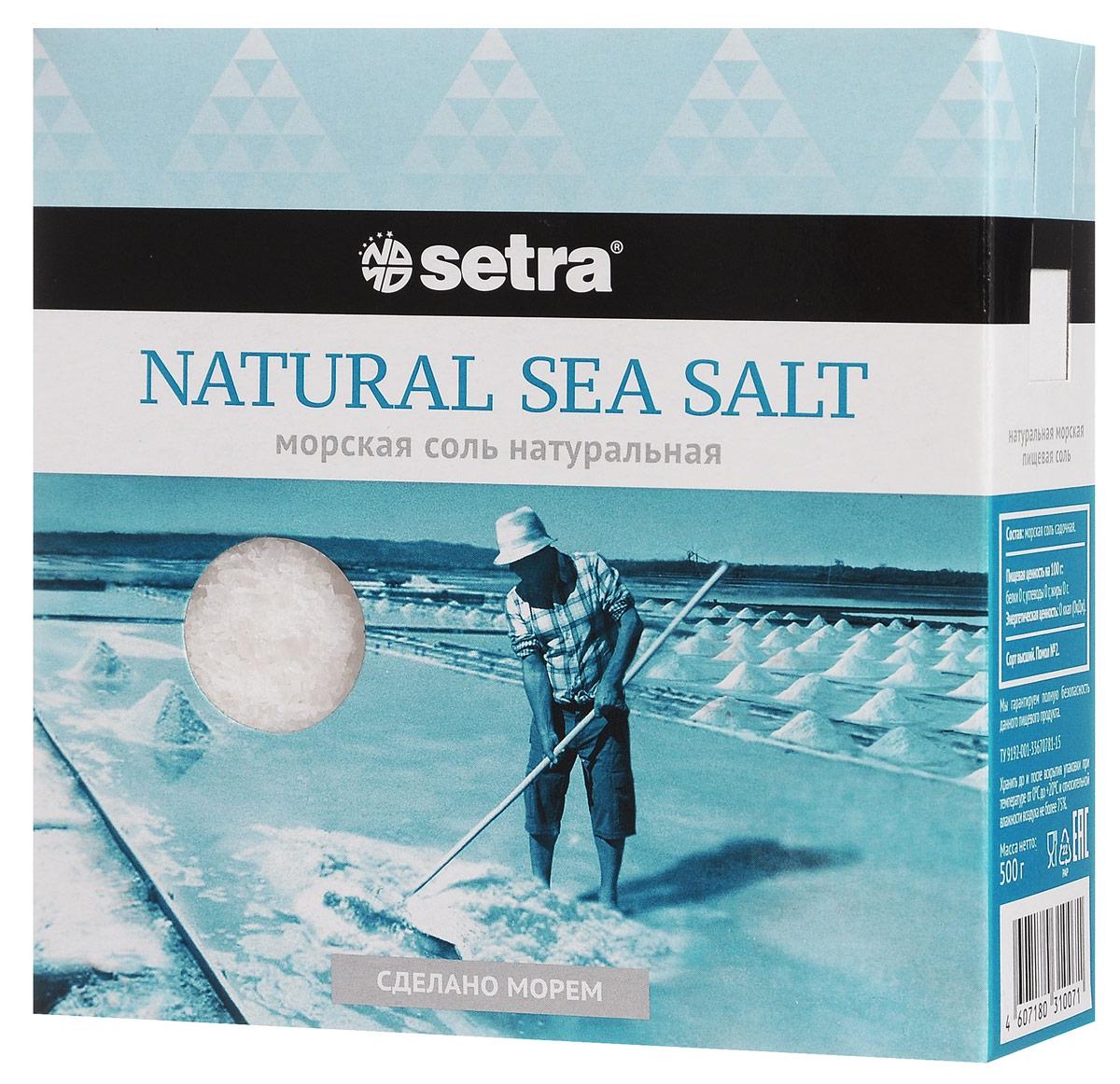 Setra соль морская натуральная без добавок, 500 г цена