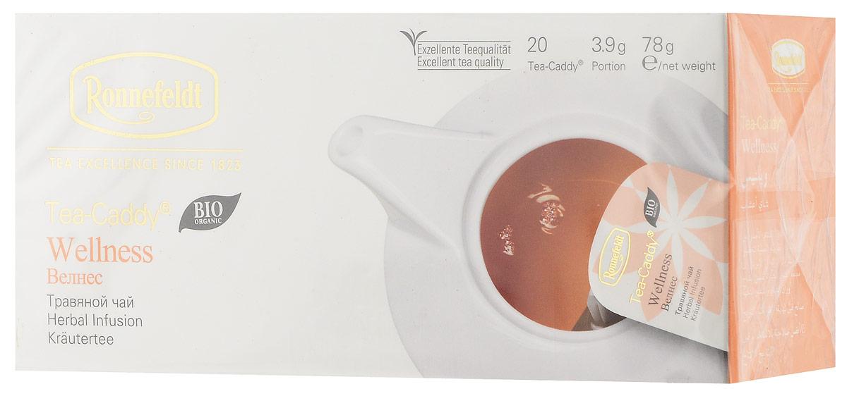 Ronnefeldt Велнес травяной чай в пакетиках для чайника, 20 шт летящая ласточка чай экстра 20 пакетики