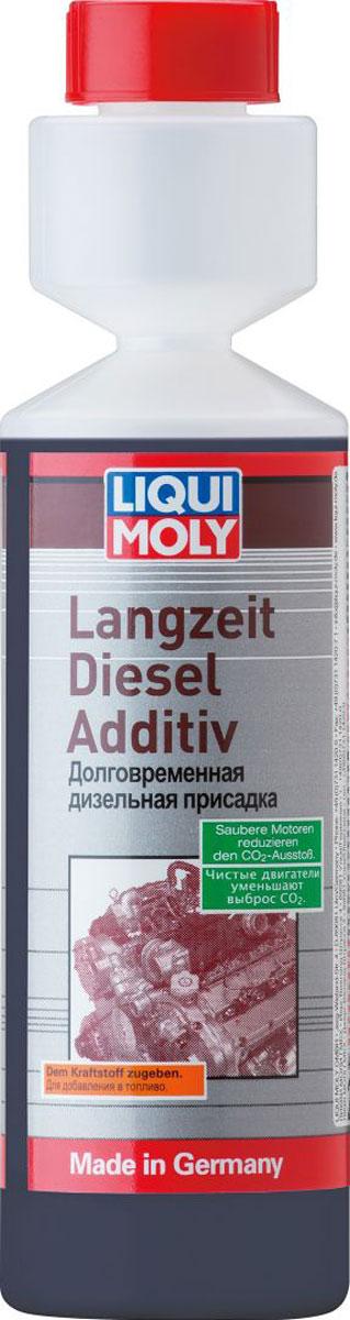 """Присадка Liqui Moly """"Langzeit Diesel Additiv"""", долговременная, дизельная, 0,25 л"""