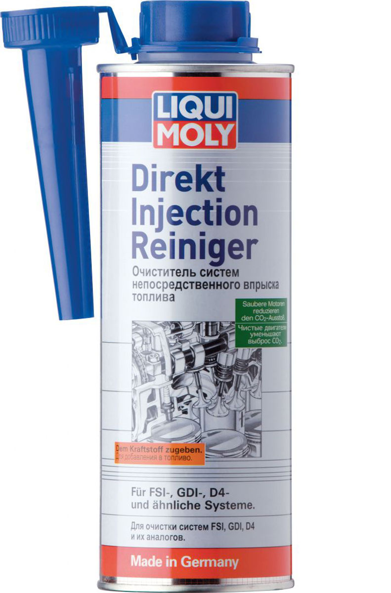 цена на Очиститель систем непосредственного впрыска топлива Liqui Moly Direkt Injection Reiniger, 0,5 л