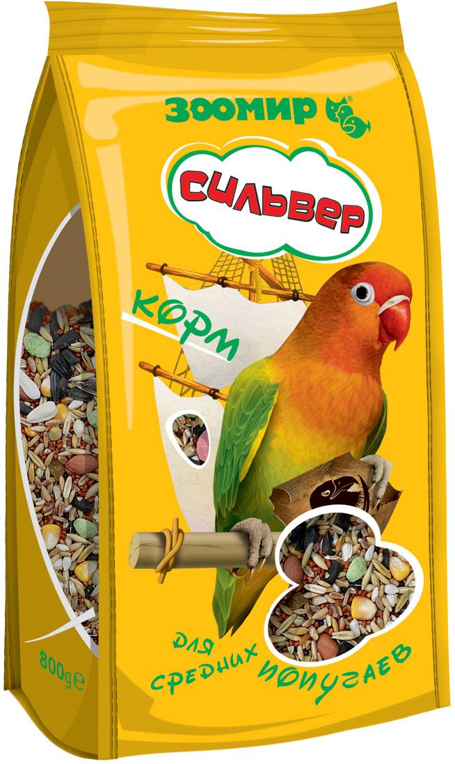 """Корм Зоомир """"Сильвер"""", для средних попугаев, 800 г"""