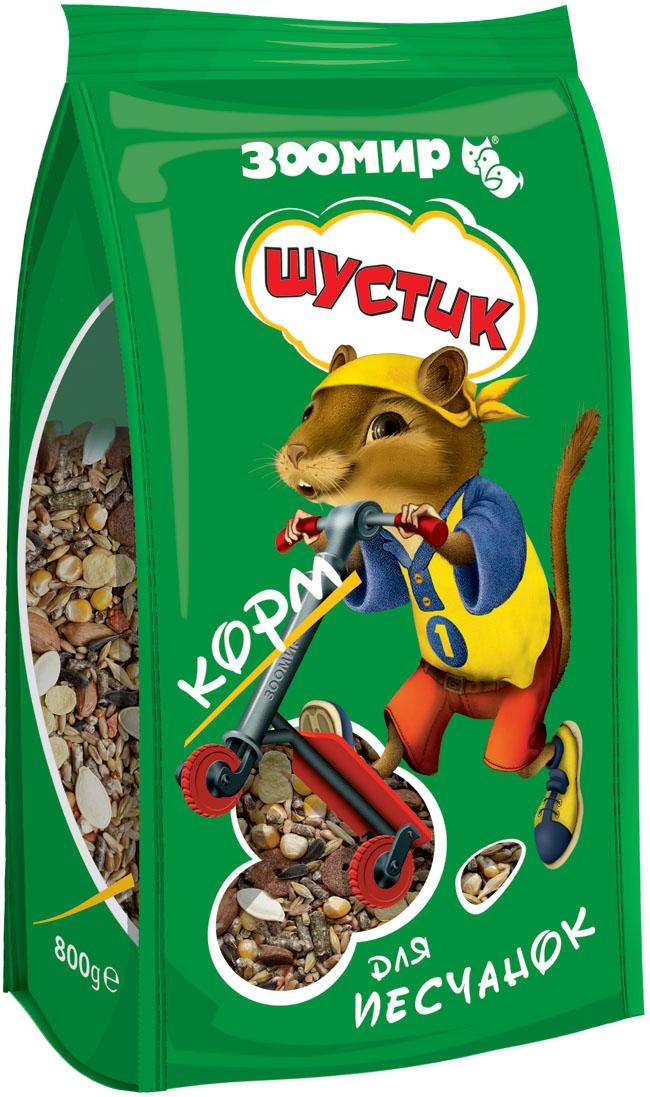 """Корм для песчанок Зоомир """"Шустик"""", 800 г"""
