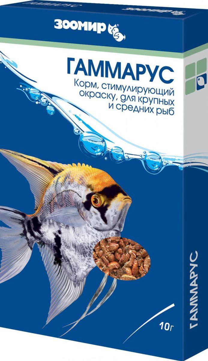 Корм для рыб Зоомир