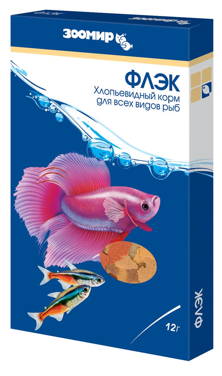 Корм для рыб Зоомир Флэк, 12 г корм для рыб jbl novobea для гуппи и других маленьких аквариумных рыб 100мл 30г