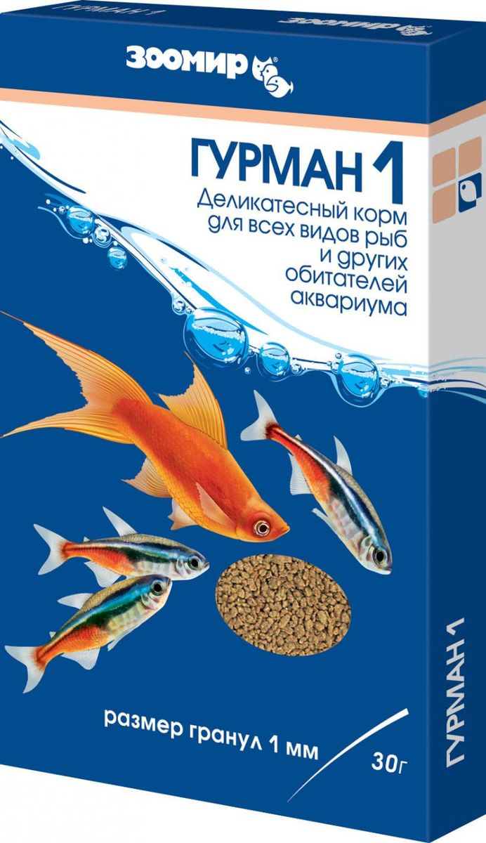 Корм для рыб Зоомир Гурман, размер гранул 1 мм, 30 г трубочник корм для рыб