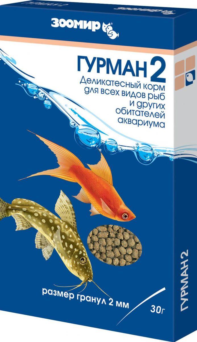 Корм для рыб Зоомир Гурман, размер гранул 2 мм, 30 г трубочник корм для рыб