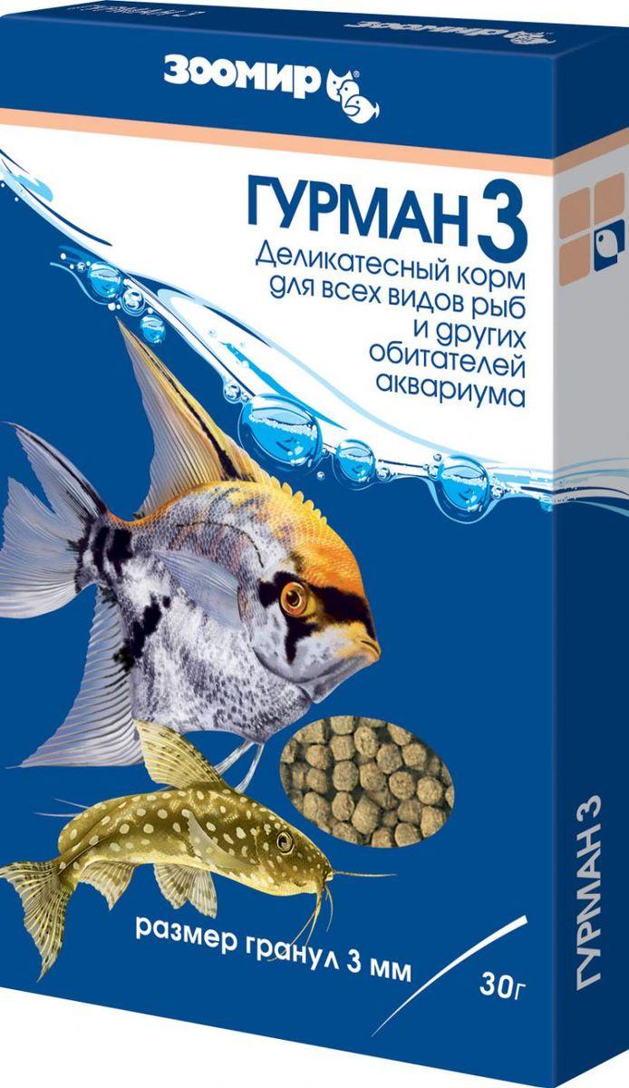Корм для рыб Зоомир Гурман, размер гранул 3 мм, 30 г трубочник корм для рыб