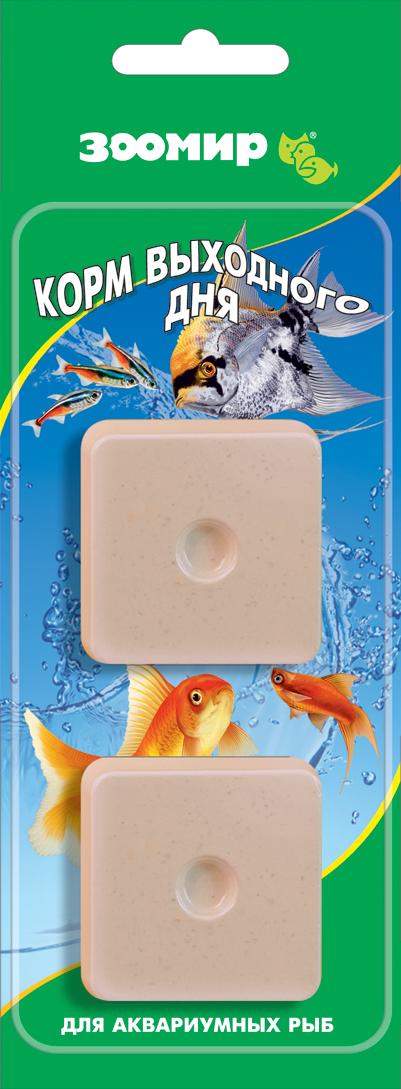 Корм для рыб Зоомир Корм выходного дня, в блоках, 2 шт х 20 г корм шезир