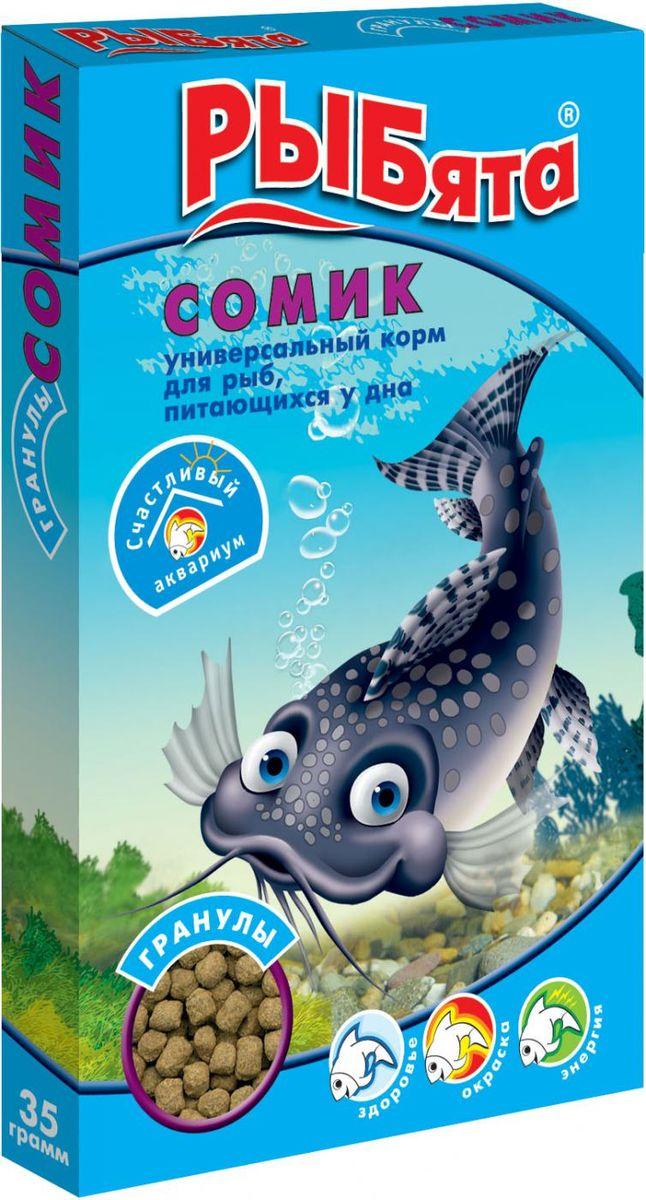 Корм для рыб РЫБята Сомик. Гранулы, питающихся у дна, 35 г трубочник корм для рыб