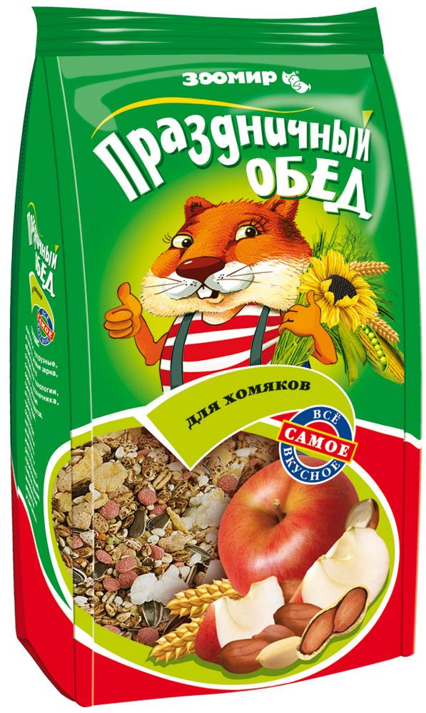 """Корм-лакомство для хомяков """"Праздничный обед"""", 250 г"""
