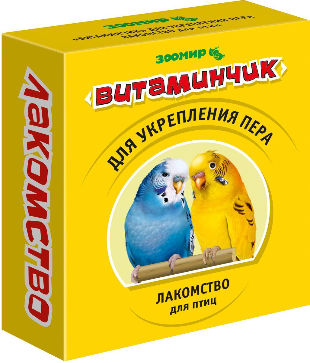 Лакомство для певчих и декоративных птиц Зоомир Витаминчик, укрепления пера, 50 г