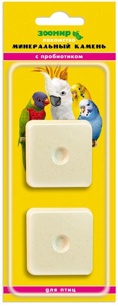 """Лакомство для птиц Зоомир """"Минеральный камень"""", с пробиотиком, 2 шт х 25 г"""
