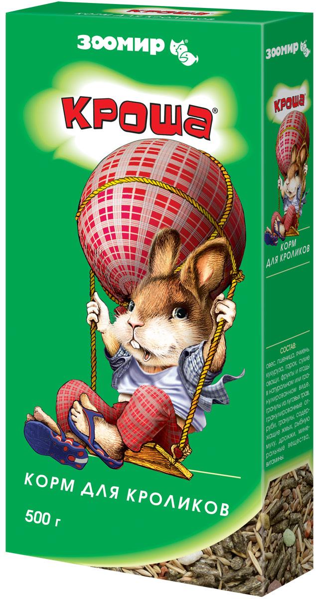 """Корм для кроликов Зоомир """"Кроша"""", 500 г"""