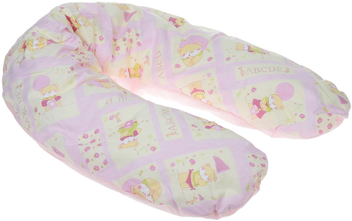Plantex Подушка для кормящих и беременных Comfy Big Marcele цвет розовый plantex подушка позиционер supreme sleep