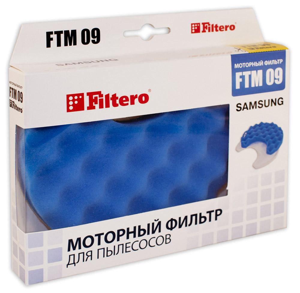 Filtero FTM 09 фильтр для пылесосов