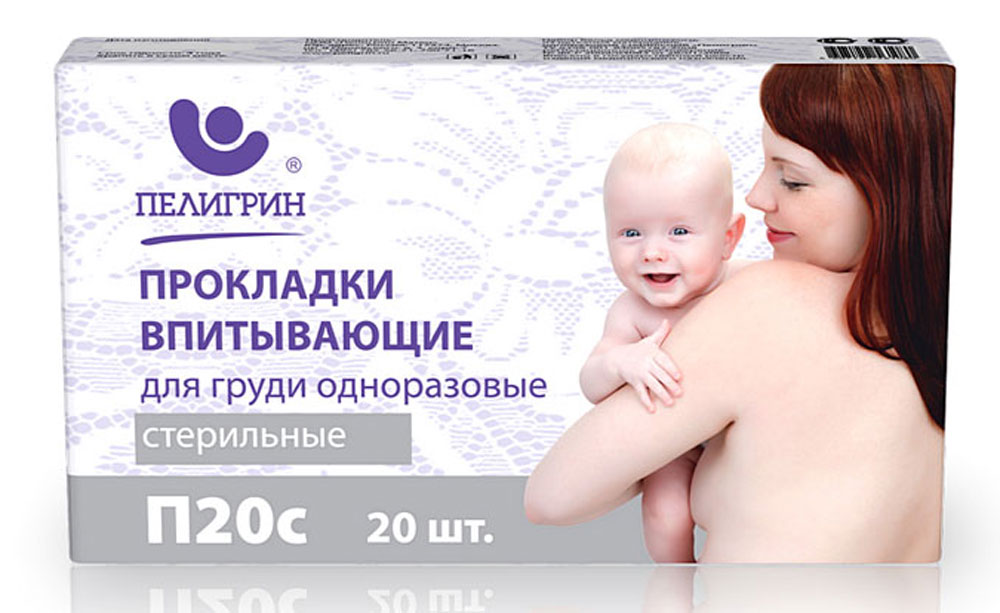 Пелигрин Прокладки для груди 20 шт пелигрин прокладки вкладыши для груди одноразовые 24 шт