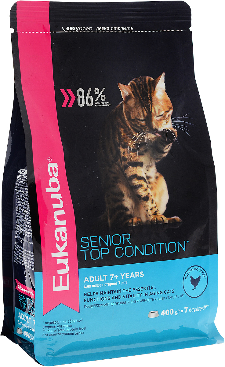 Корм сухой Eukanuba Senior Top Condition для пожилых кошек, с домашней птицей, 400 г демирчоглян г г компьютер и здоровье