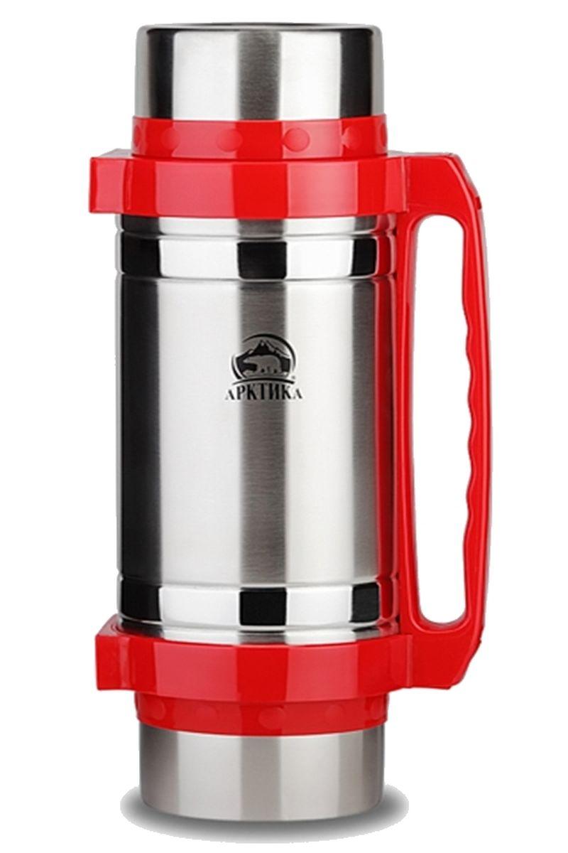 """Термос """"Арктика"""", с чашами и ложками, цвет: серебристый, красный, 2,5 л"""