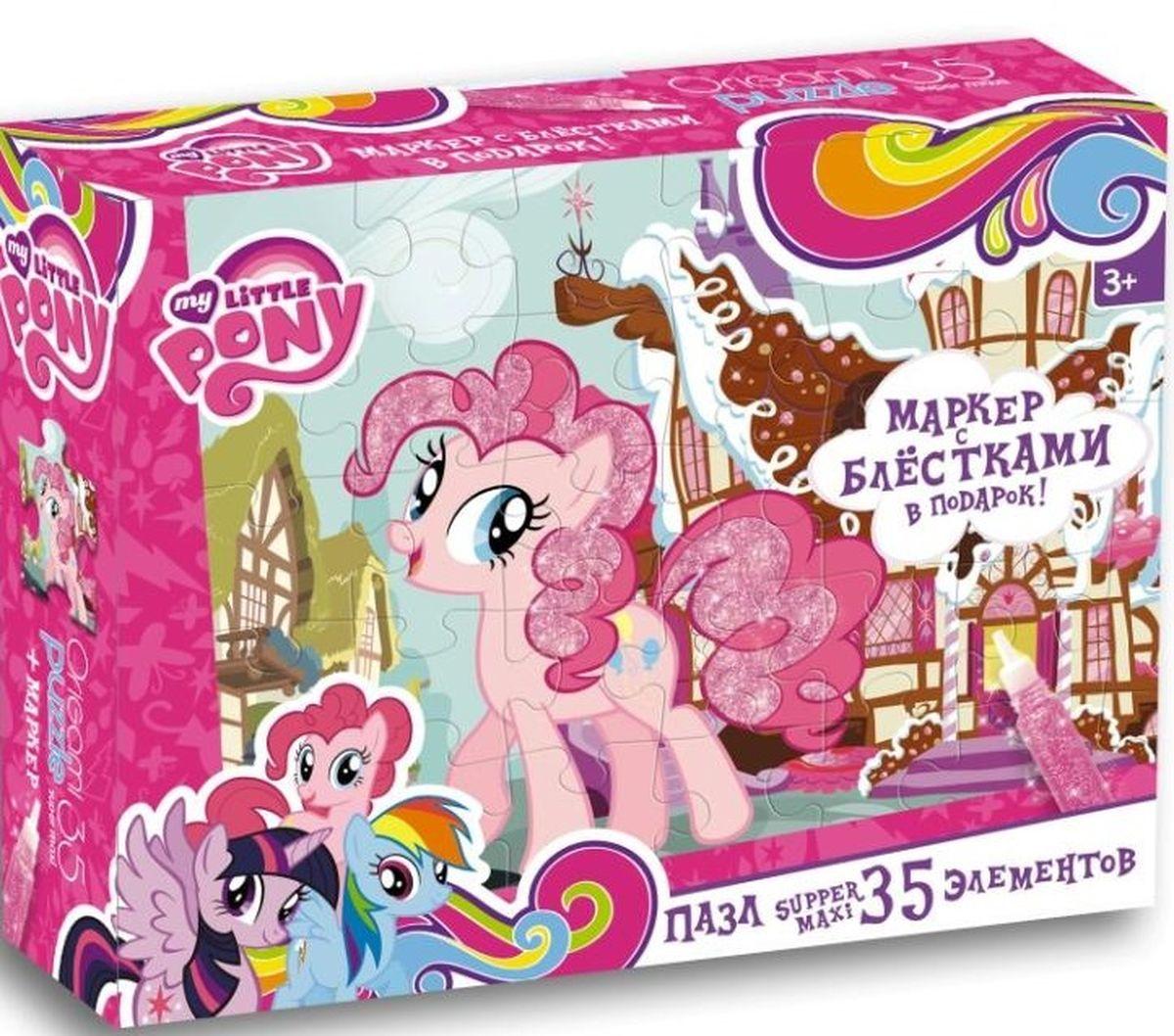 все цены на Оригами Пазл для малышей My Little Pony Пинки Пай онлайн