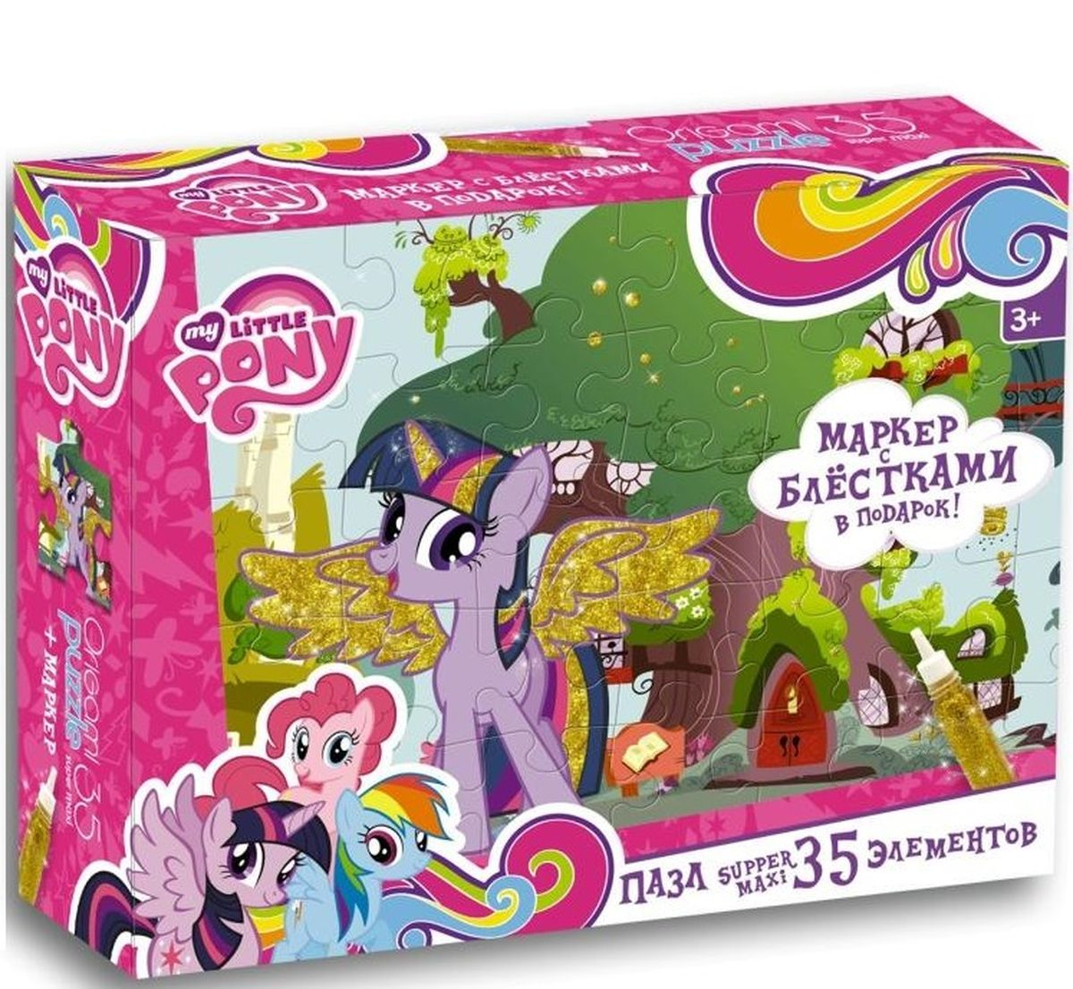 все цены на Оригами Пазл для малышей My Little Pony Твайлайт Спаркл онлайн