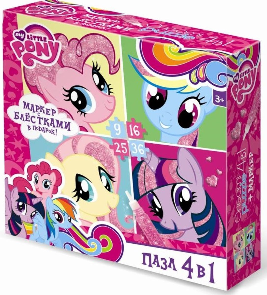 все цены на Оригами Пазл для малышей My Little Pony 4 в 1 онлайн