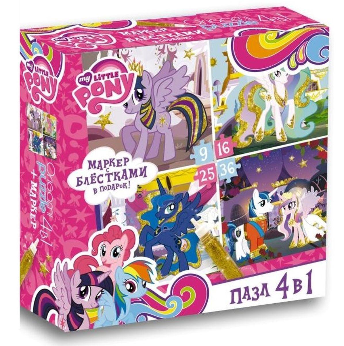все цены на Оригами Пазл для малышей My Little Pony 4 в 1 02105 онлайн