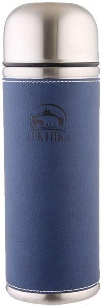 "Термос ""Арктика"", цвет: синий, 0,7 л"