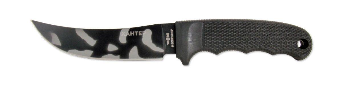 Нож охотничий Ножемир, длина клинка 12 см нож охотничий ножемир казачий цвет темно коричневый длина клинка 24 1 см