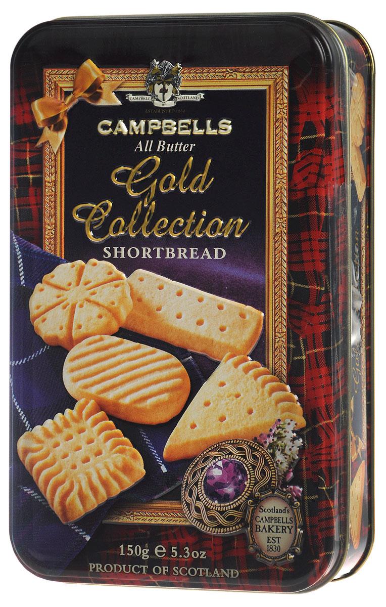 Campbells Gold Collection песочное печенье, 150 г (металлическая коробка)