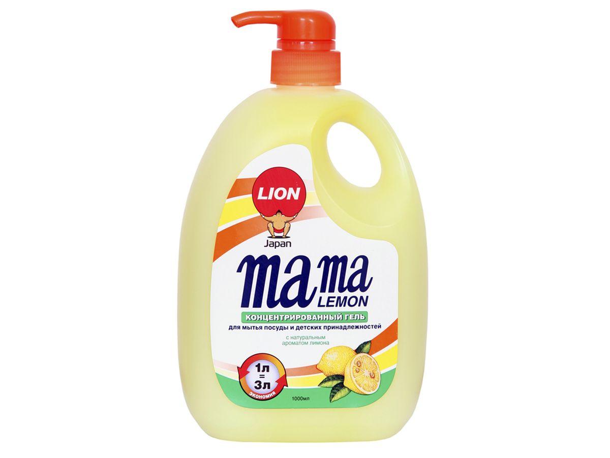 """Гель для мытья посуды и детских принадлежностей """"Mama Lemon"""", концентрат, с ароматом лимона, 1000 мл"""