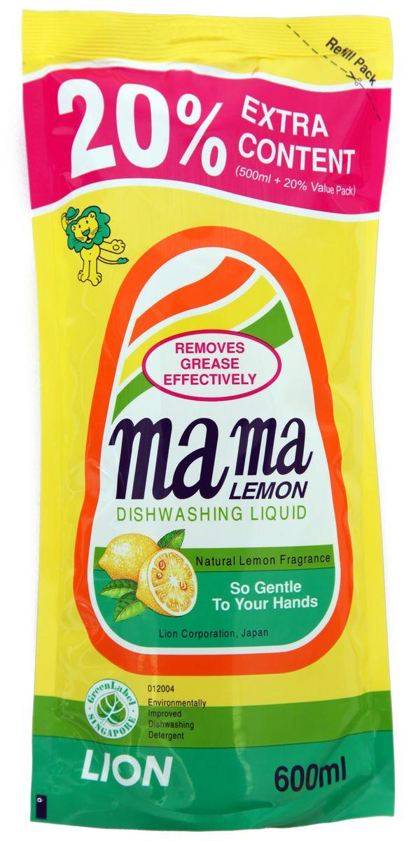 """Гель для мытья посуды и детских принадлежностей """"Mama Lemon"""", концентрат, с ароматом лимона, сменная упаковка, 600 мл"""