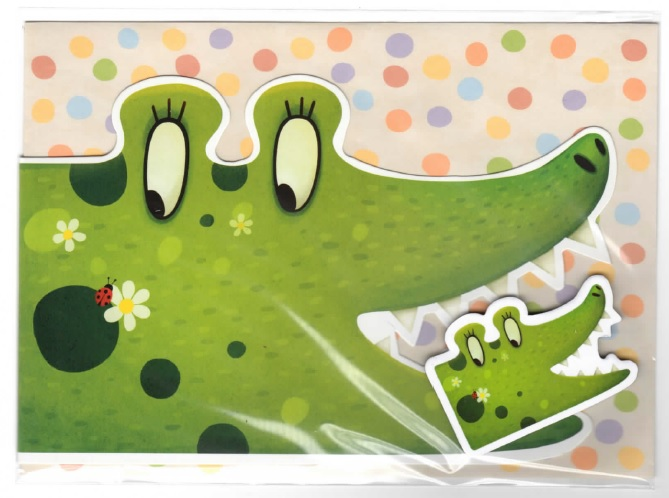 Конкурс, открытка крокодилом