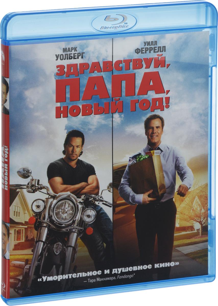 Фото - Здравствуй, папа, Новый год (Blu-ray) папа медведь возвращается домой