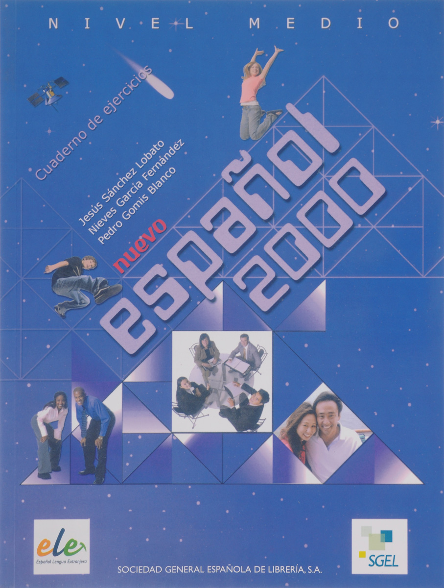Nuevo Espanol 2000 Medio Cuaderno de ejercicios цена и фото