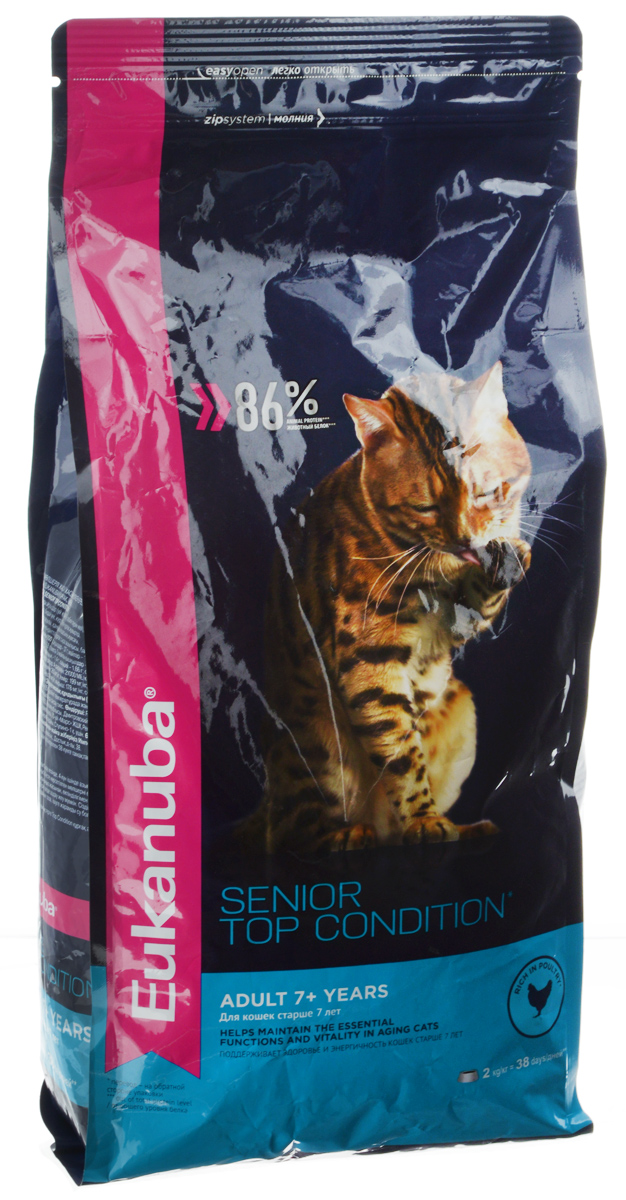 Корм сухой Eukanuba Senior Top Condition для пожилых кошек, с домашней птицей, 2 кг демирчоглян г г компьютер и здоровье