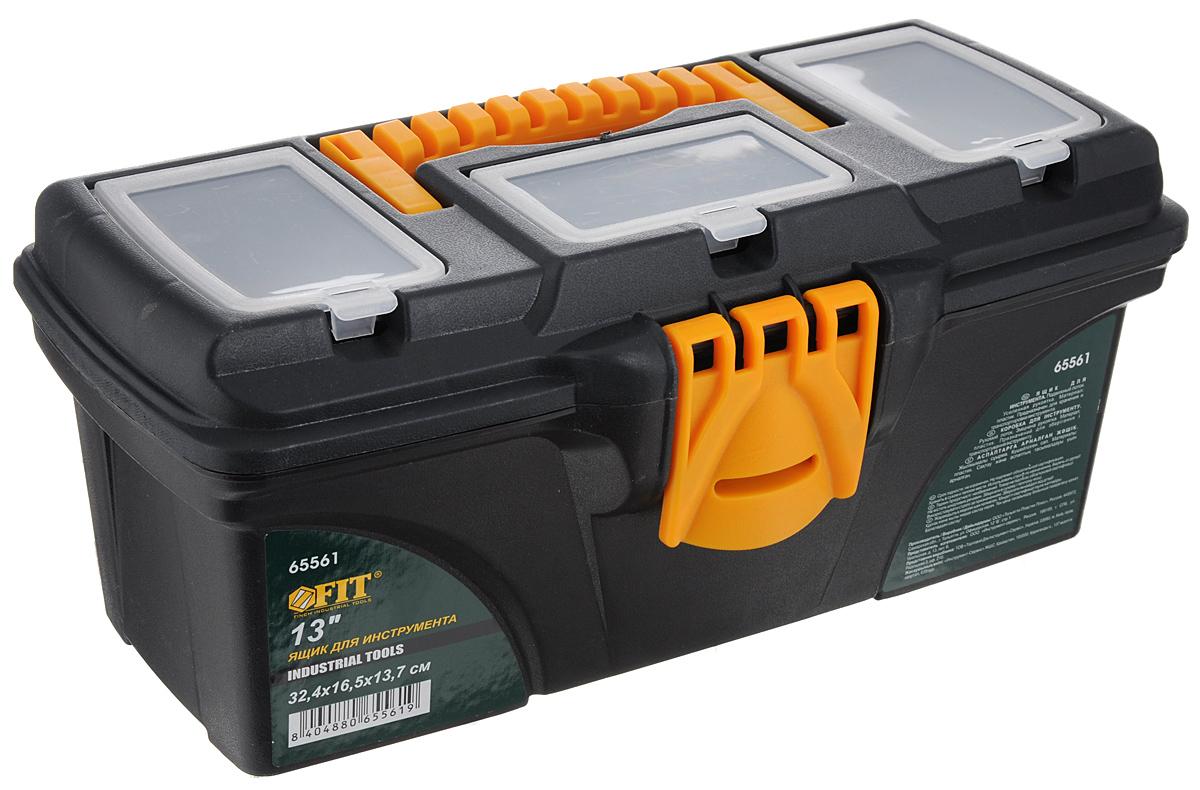 Ящик для инструментов FIT, пластиковый, 32,4 х 16,5 х 13,7 см